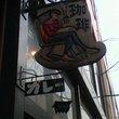 kiitos cafe:キイトス茶房