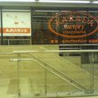 KA・RA・DA factory:カラダファクトリー
