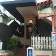 :亀井堂食堂