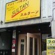 SULTAN:スルターン