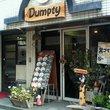 Dumpty:ダンプティ・ティー・ルーム