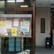 :中町図書館