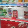 :おでんを売ってる自動販売機