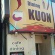 KUON:クオン