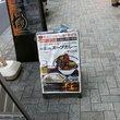 kagurazaka mine:神楽坂マイン