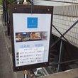 :島DINING 潮彩 海の家