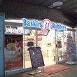 Baskin Robbins:サーティワンアイスクリーム