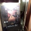 Lalliance Bar:ラリアンスバー