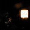 2009/02/07:神楽坂シュン 分家:外観:3575