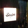 SHUN:神楽坂シュン・本家