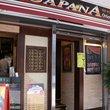 SAPANA ORIENTAL:サパナ オリエンタル