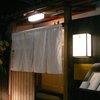 2009/05/16:加賀生麩割烹 前田:外観:3725