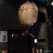BanShu:炭火串焼き 飯田橋 萬集