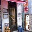 KAIGARASO:魚介専門ビストロ貝殻荘