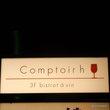 Comptoir h:コントワール アッシュ