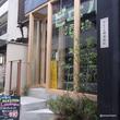 :神楽坂ビヰル酒場