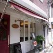 SHANGHAI HOUSE:上海美味小屋(シャンハイハウス)