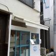 Cafe&Bar 1dan:いちだん