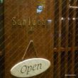 Sanlucar BAR:サンルーカル・バー