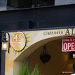 Trattoria Bar ALBA:アルバ