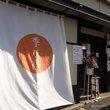 KINOKA:季乃香