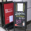Dining Bar Basic:ベーシック