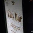Lios Bar:リオス バー