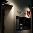 Charcoal Dining 927:チャコールダイニング キズナ