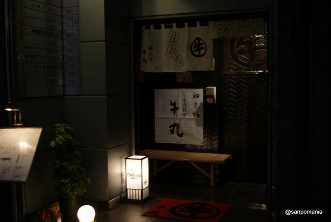 2012/05/21 牛丸(うしまる) 外観