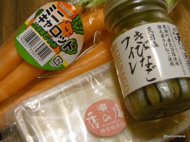 2011/07/02:香の庵:商品:5470