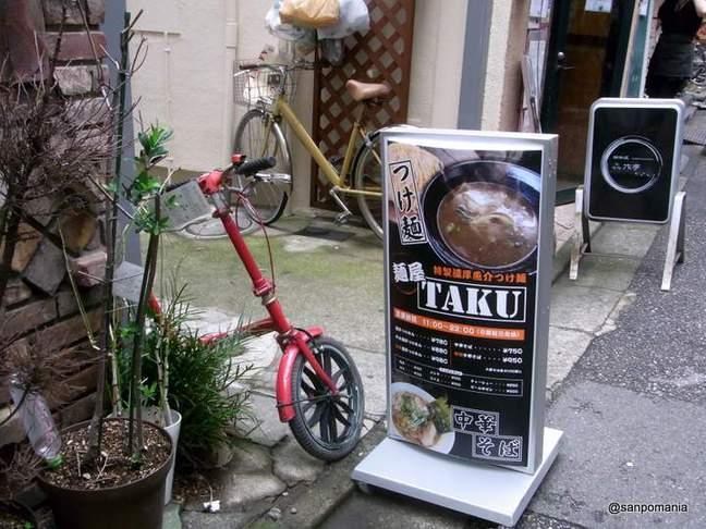 2012/07/21 麺屋 たく  外観