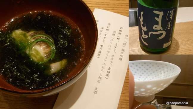 2012/08/14:ふしきの:イベント:5641
