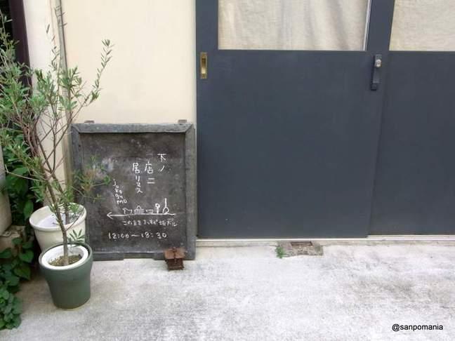 2012/08/17:ヨコグモ:外観:3915