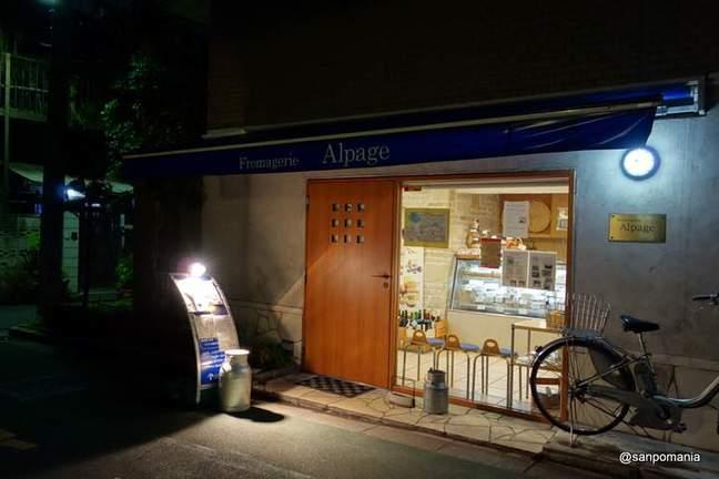 2012/09/04:アルパージュ:外観:1889