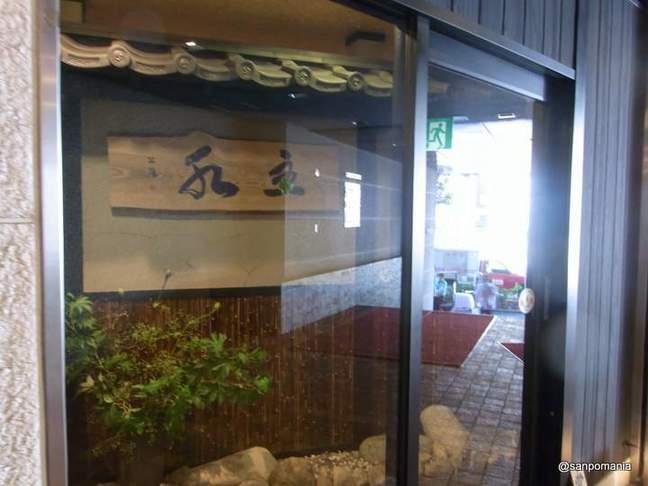 2012/08/28:主水:外観:5650