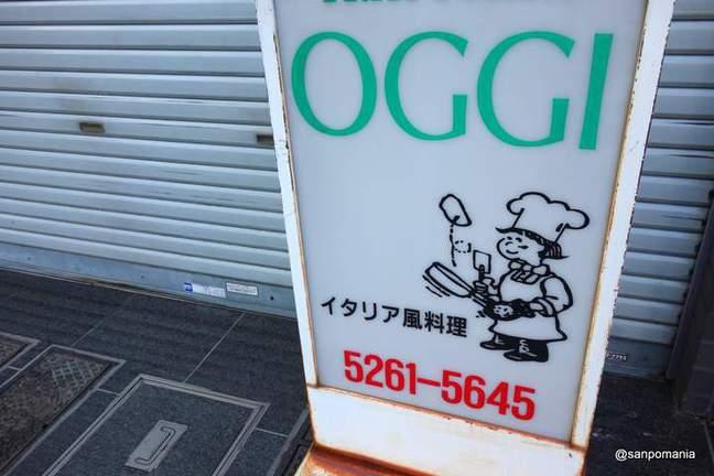 2012/10/07:オッジ:外観:1985