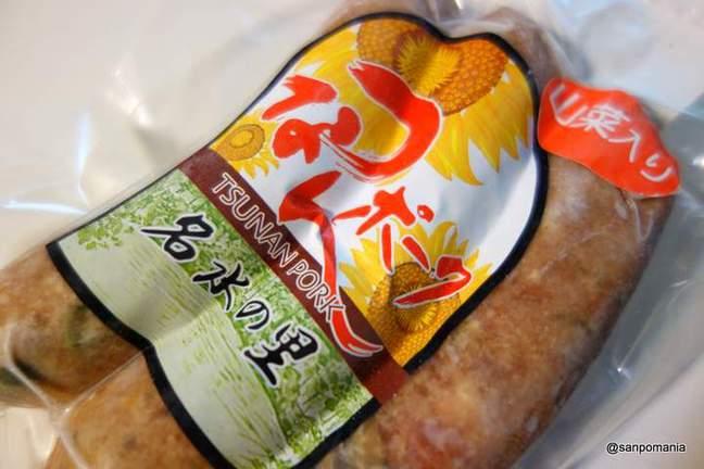 2012/11/07:千年こうじや:商品:5681