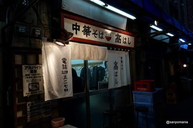 2012/12/11 中華そば 高はし 外観