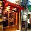 Bar de Cava:バル デ カヴァ