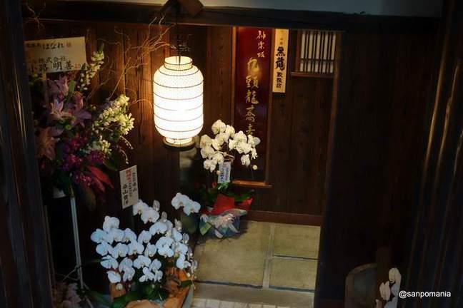 2013/02/17:九頭龍蕎麦 はなれ :外観:5825