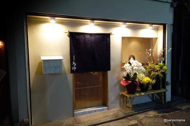 2013/03/22 神楽坂鳥伸 外観