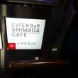 CaFE×BaR SHIMADA CAFE:シマダカフェ