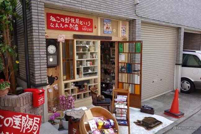 2013/04/27 ねこの郵便局というなまえのお店 外観