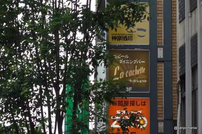 2013/05/16 ラ・カシェット 外観