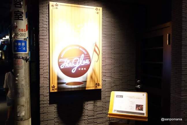 2013/06/15 ザグリー 外観