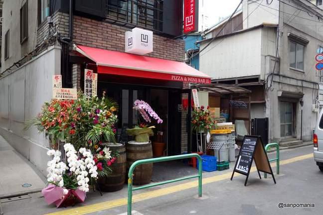 2013/07/13:コナ:外観:5893