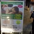 :神楽坂バランス整体センター
