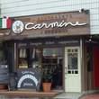 Carmine:カルミネ