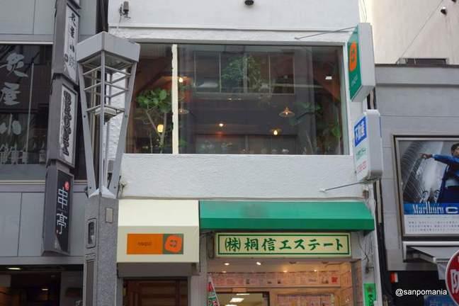 2014/02/01:カキ:外観:6072