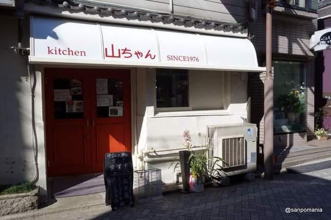 2014/02/05:キッチン山ちゃん:外観:5164